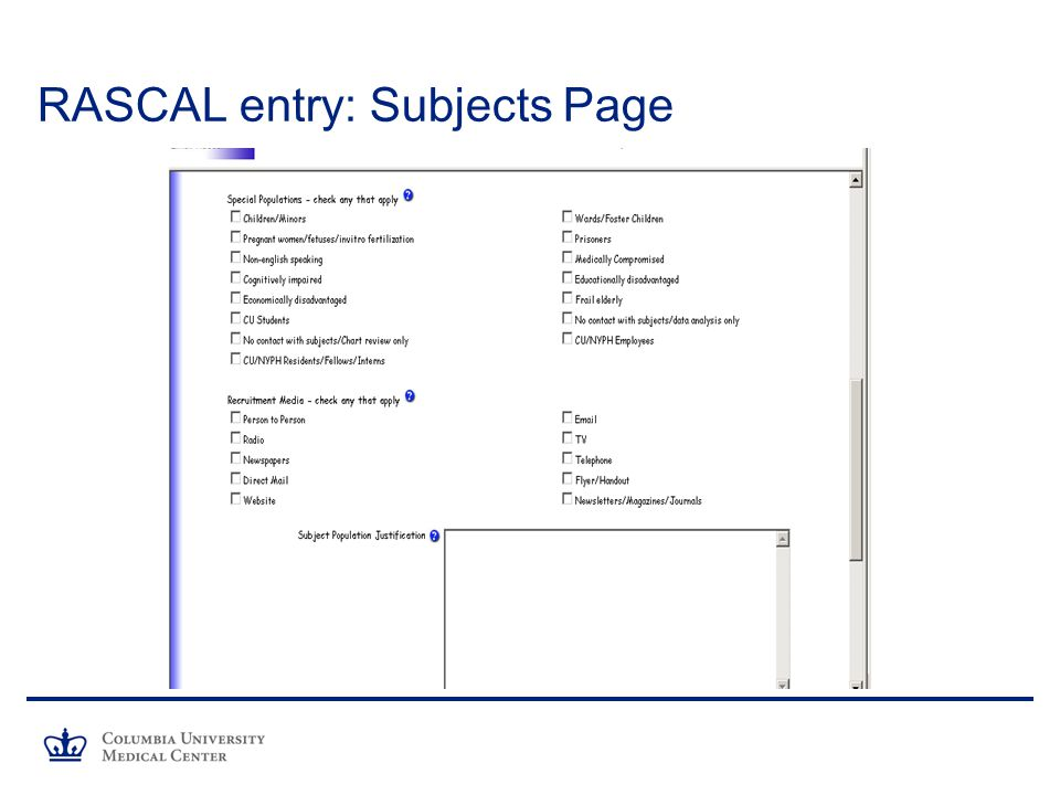 RASCAL entry: Subjects Page