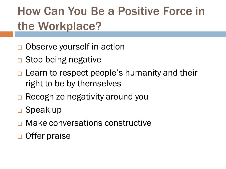 How Can You Be a Positive Force in the Workplace