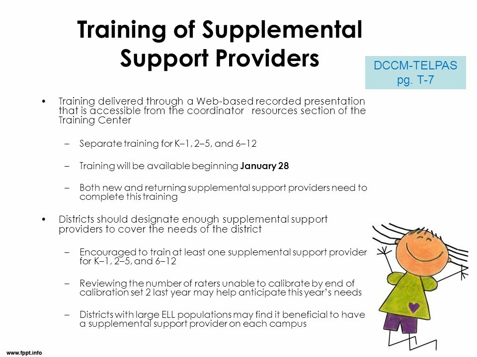 Training of Supplemental Support Providers