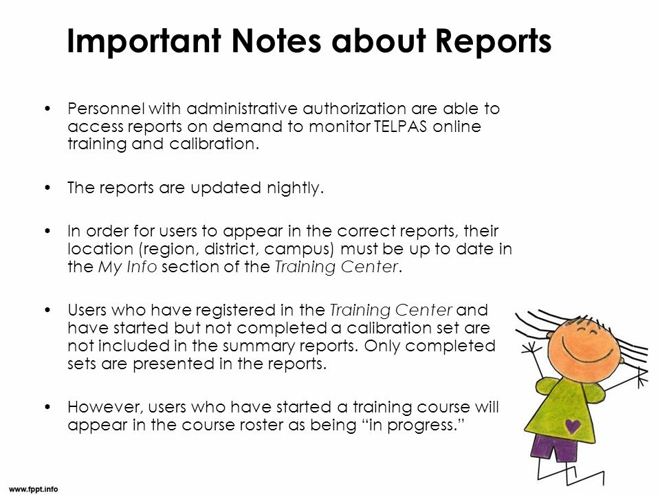 Important Notes about Reports