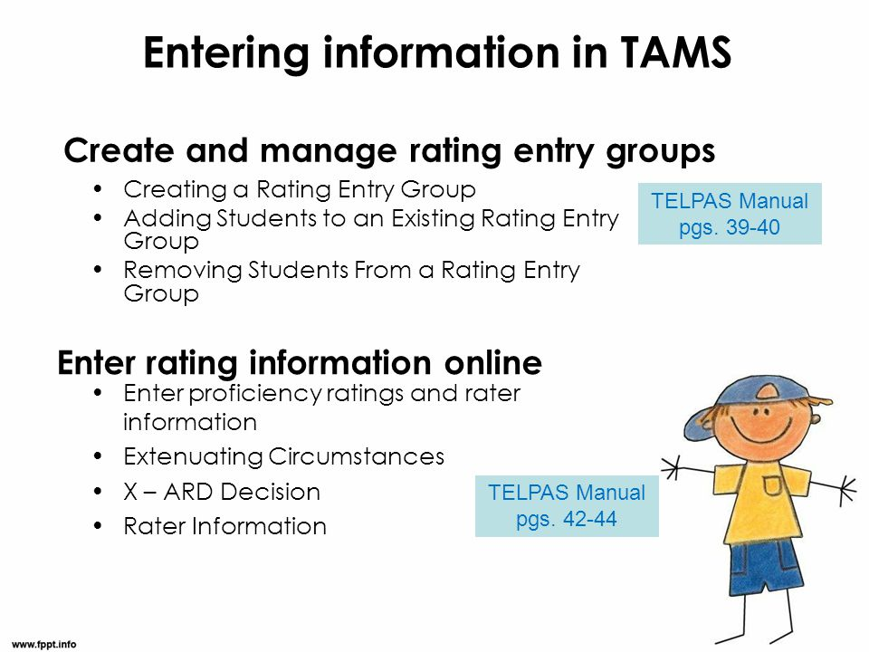 Create and manage rating entry groups