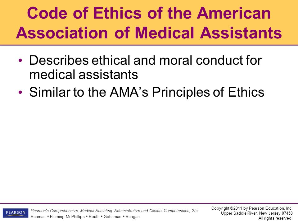 Code of Ethics of the American Association of Medical Assistants