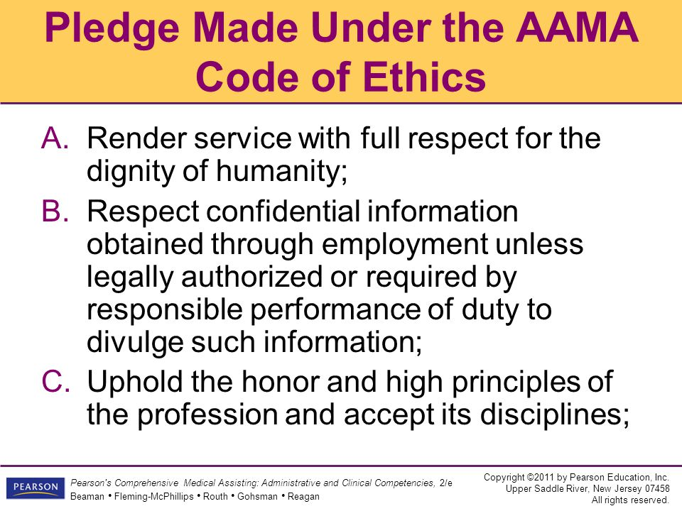 Pledge Made Under the AAMA Code of Ethics