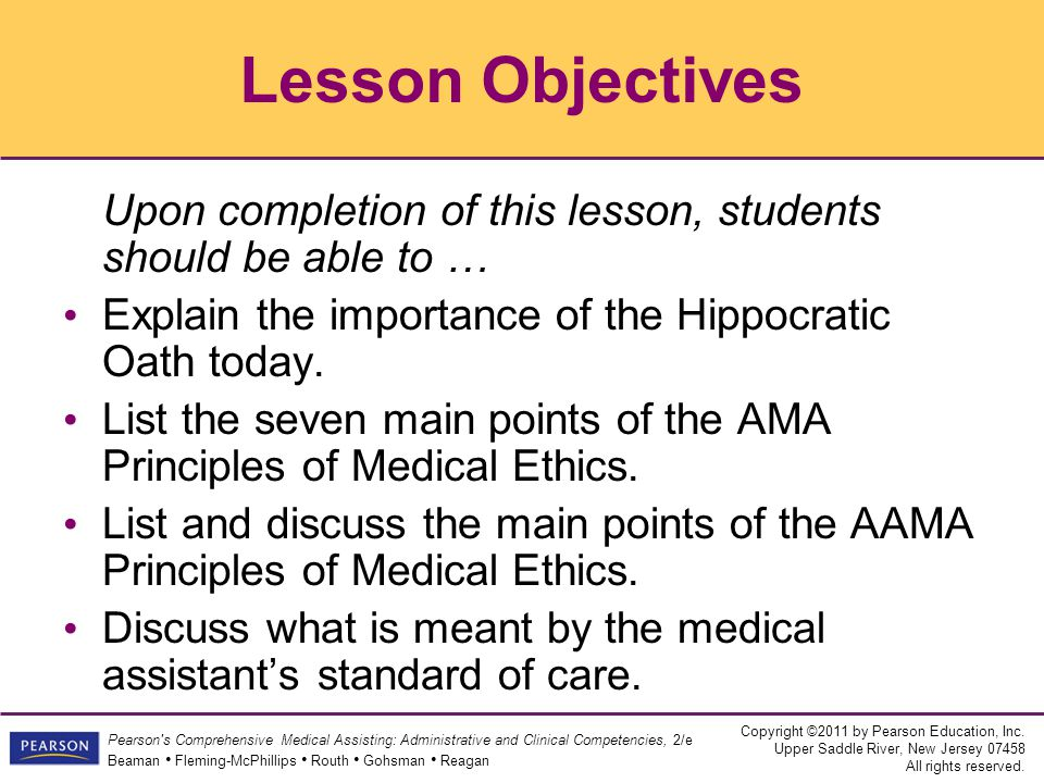 Lesson Objectives Lesson Objectives. Upon completion of this lesson, students should be able to …