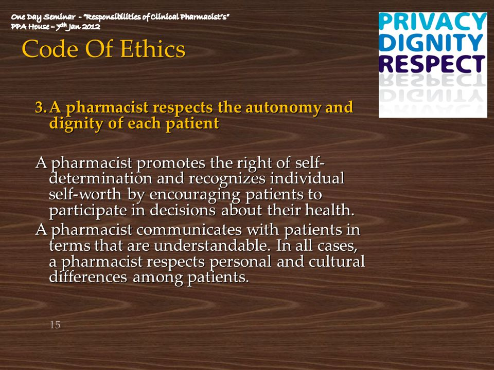 PHARMACIST CODE OF ETHICS - ppt video online download