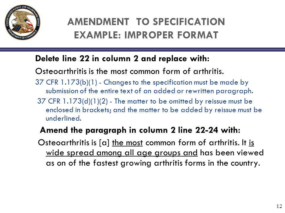 AMENDMENT TO SPECIFICATION EXAMPLE: IMPROPER FORMAT
