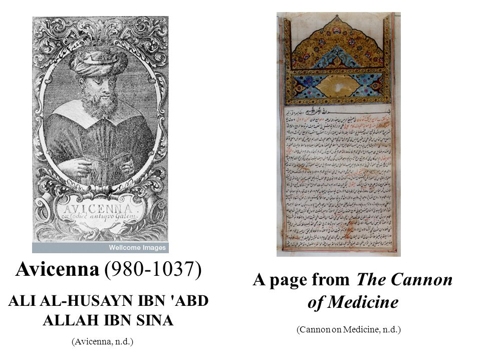 Avicenna (980-1037) A page from The Cannon of Medicine