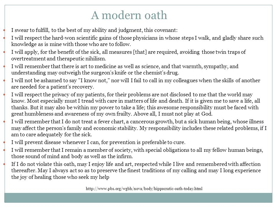 A modern oath I swear to fulfill, to the best of my ability and judgment, this covenant: