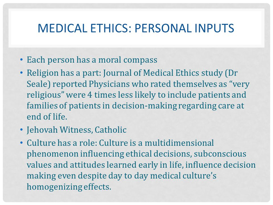 medical ethics case studies 2013 Case studies clinical ethics  in this case, the medical community is unaware of the treatment plan recommended  contact us the center for bioethics & human.