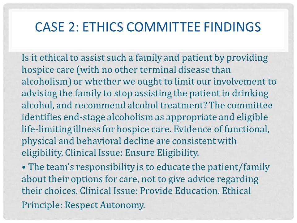 patient and family involvement to ethical