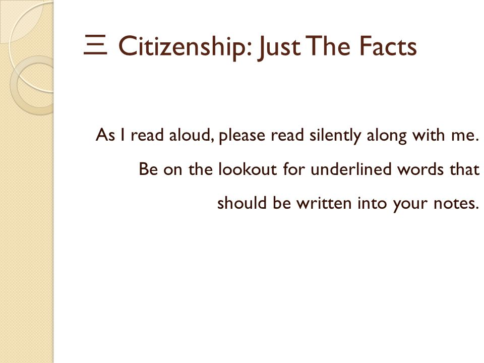 三 Citizenship: Just The Facts
