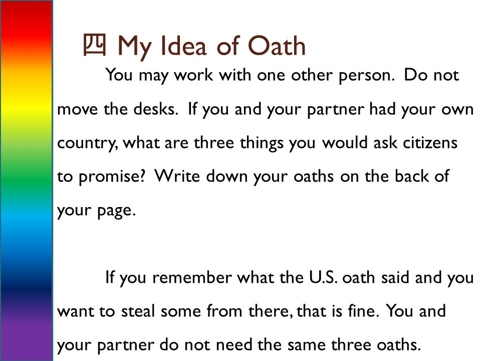 四 My Idea of Oath