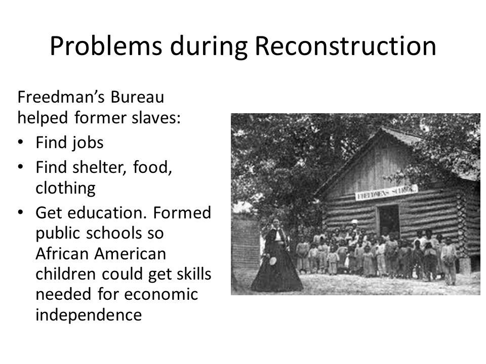 Problems during Reconstruction