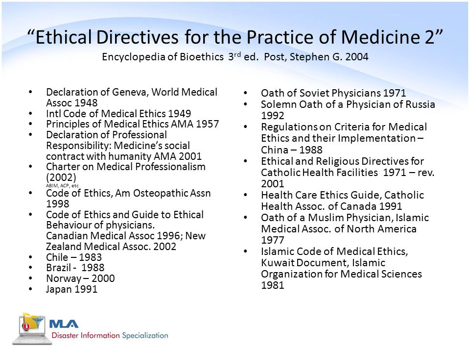 Ethical Directives for the Practice of Medicine 2 Encyclopedia of Bioethics 3rd ed. Post, Stephen G. 2004