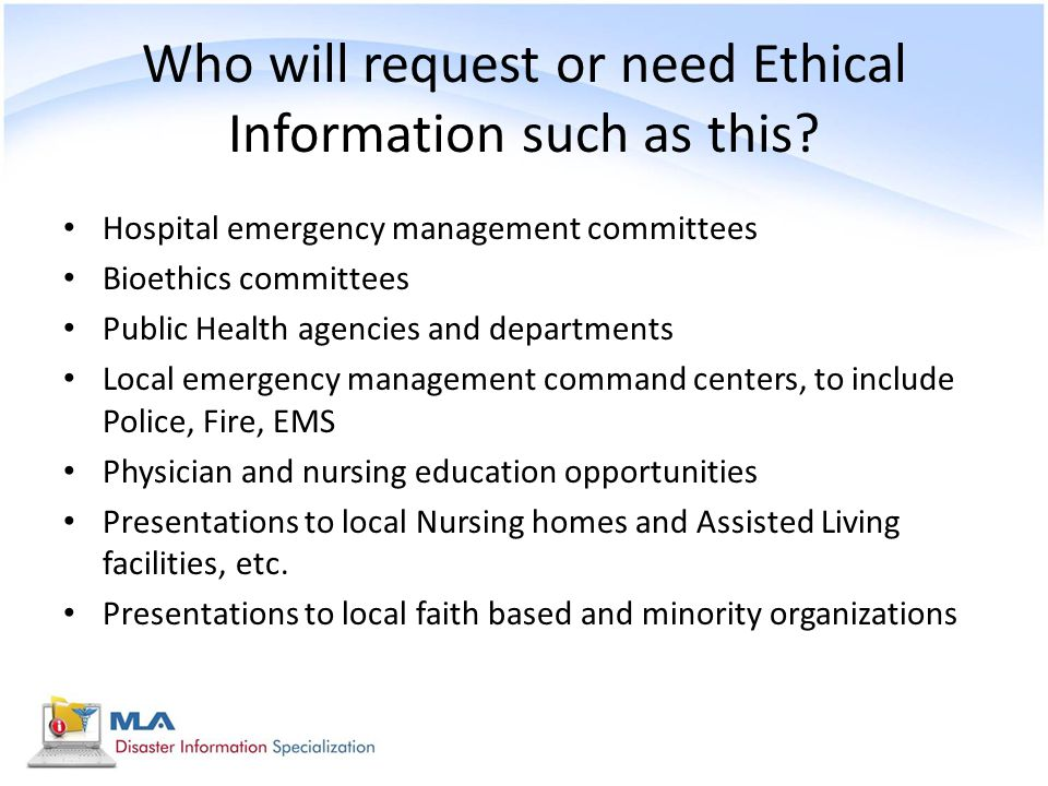 Who will request or need Ethical Information such as this