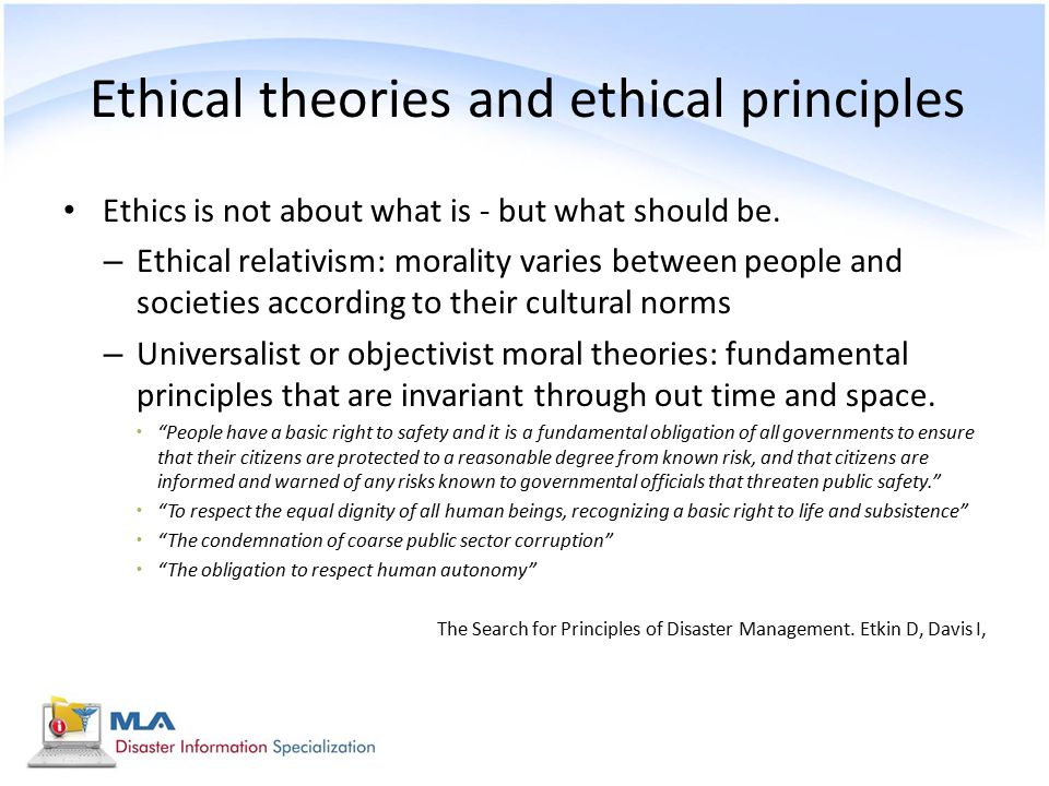 ethical principles in nursing essay example