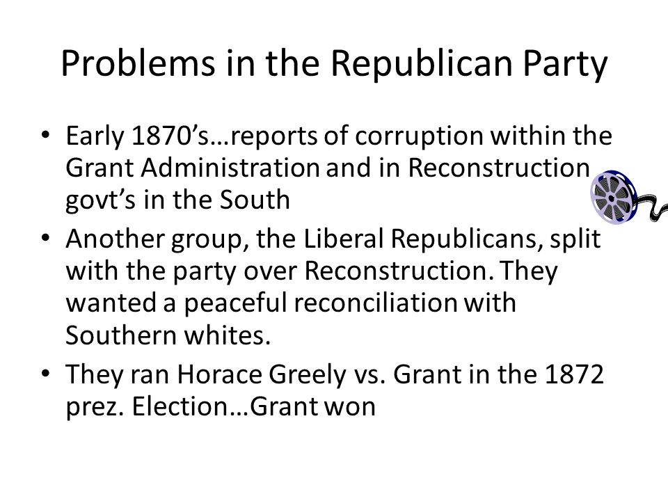 Problems in the Republican Party