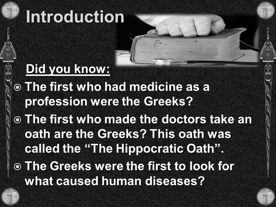 Introduction Did you know: