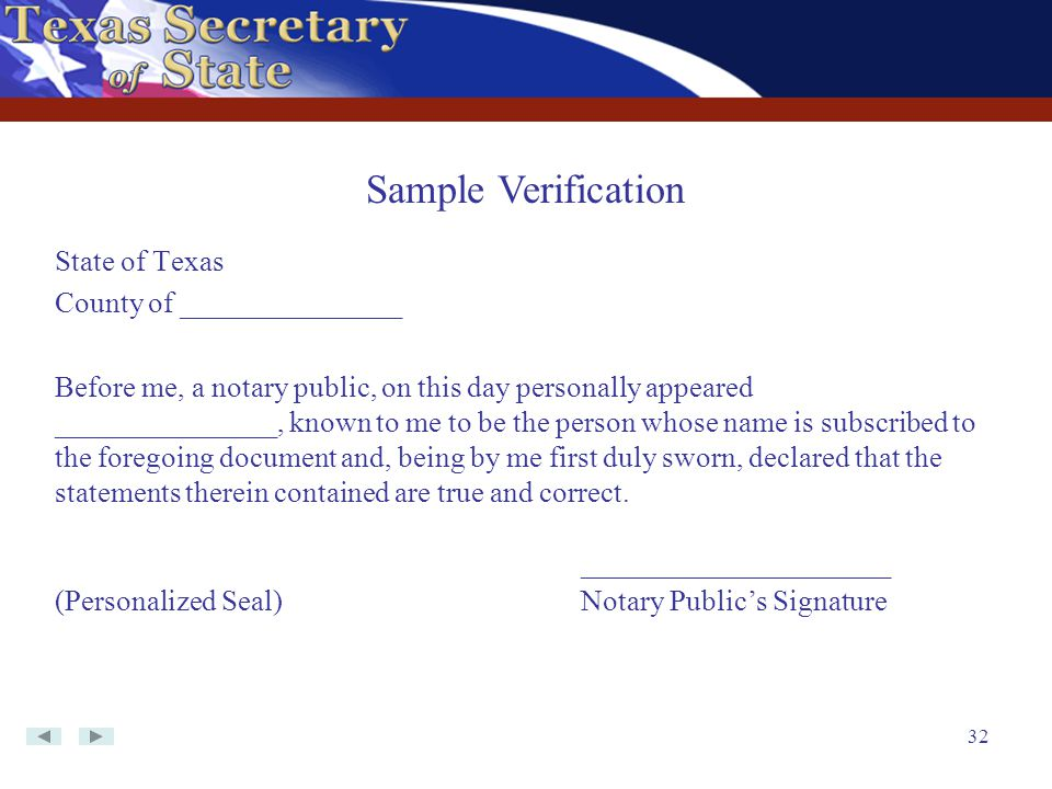 Sample Verification State of Texas County of _______________