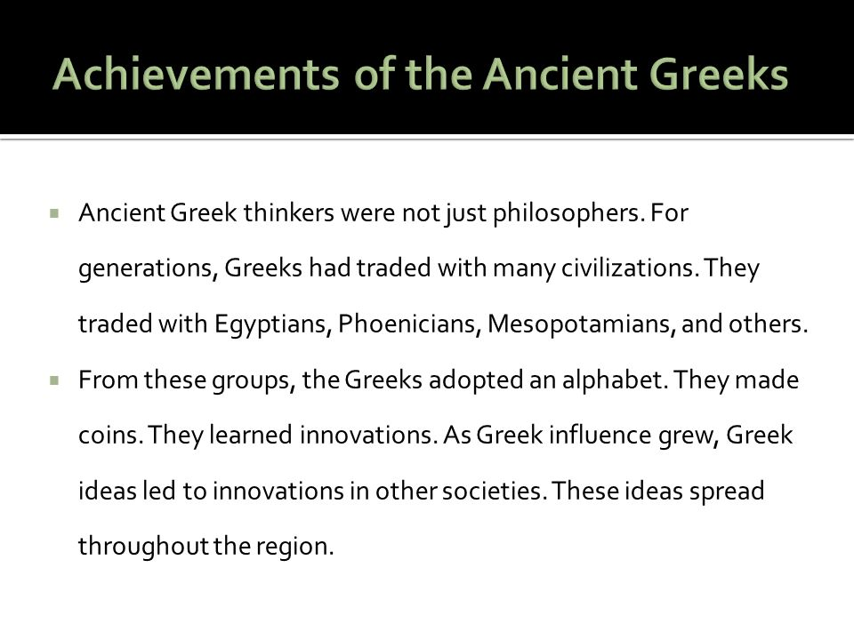 Achievements of the Ancient Greeks