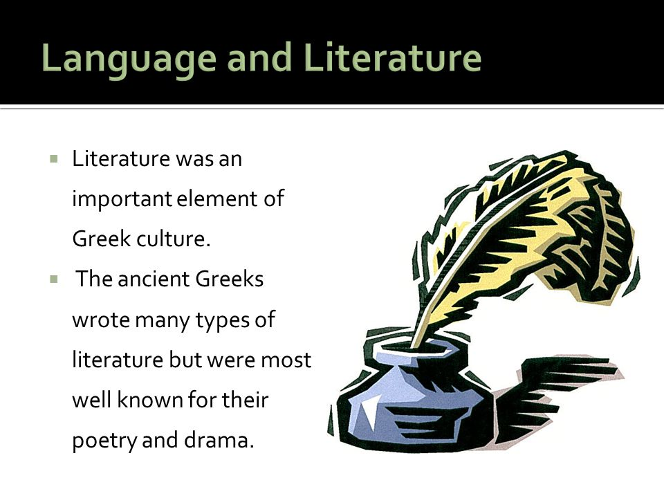 Language and Literature