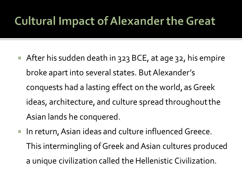 Cultural Impact of Alexander the Great