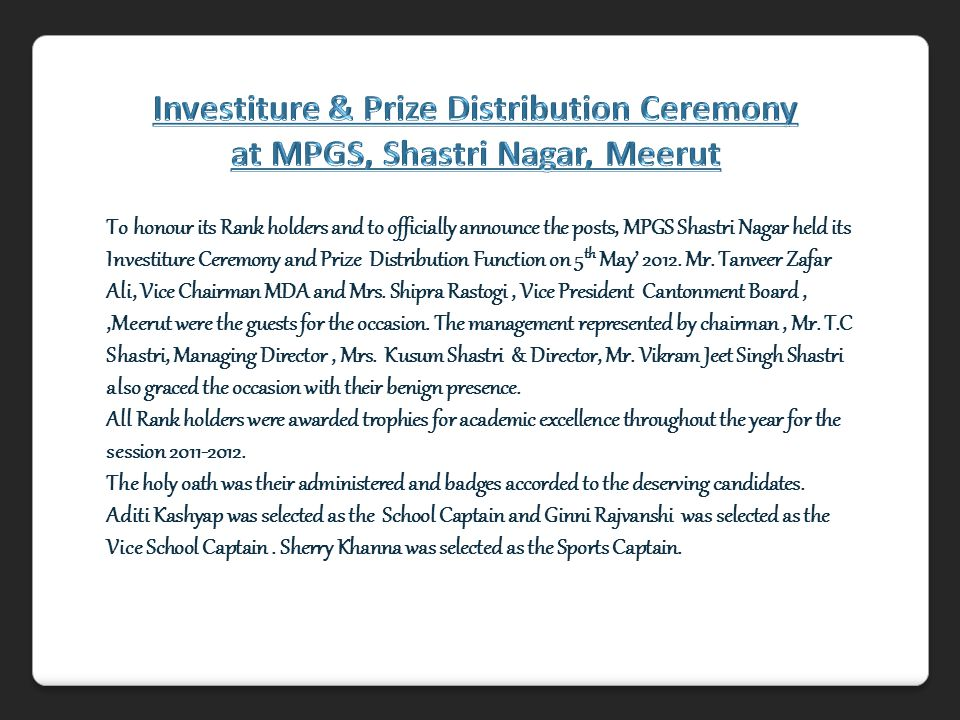 Investiture & Prize Distribution Ceremony