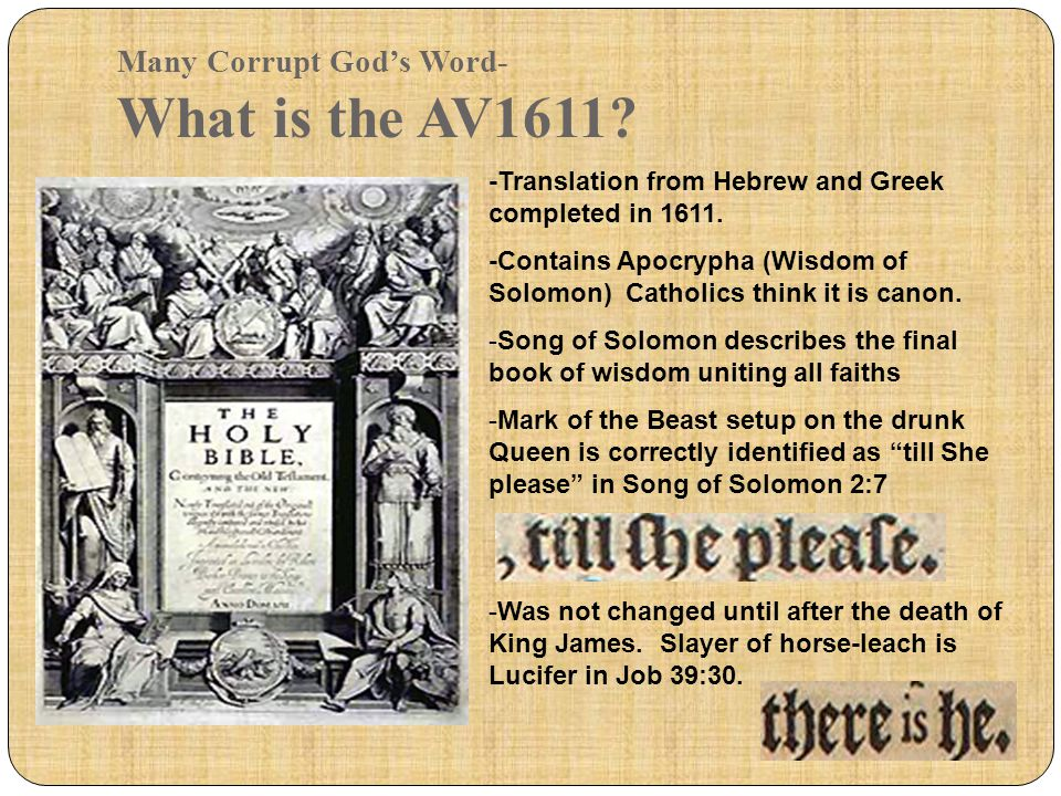 Many Corrupt God's Word- What is the AV1611