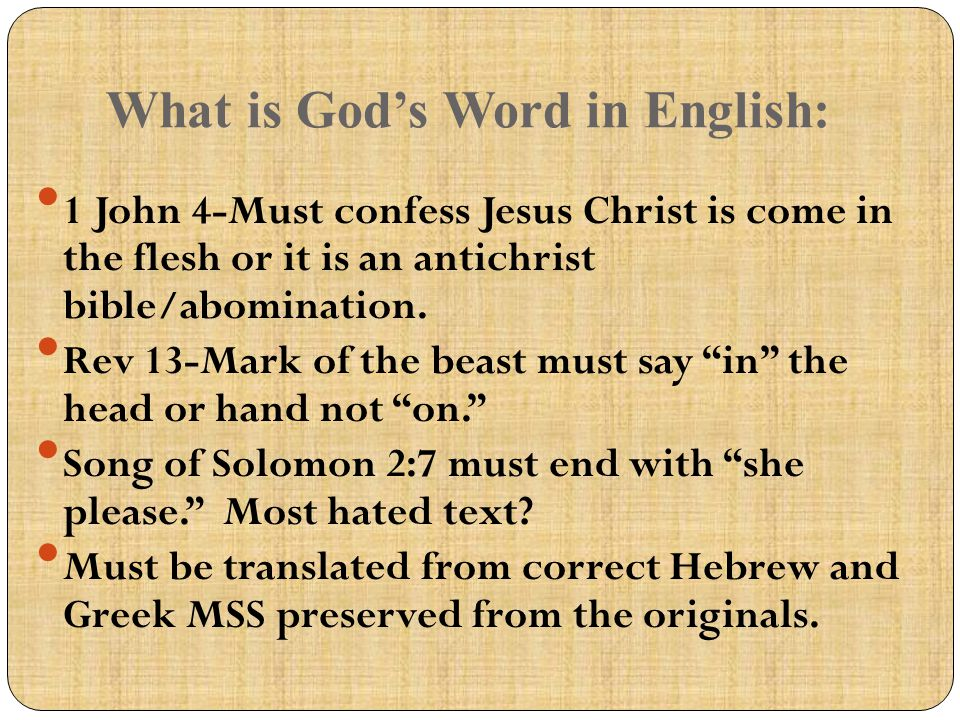 What is God's Word in English: