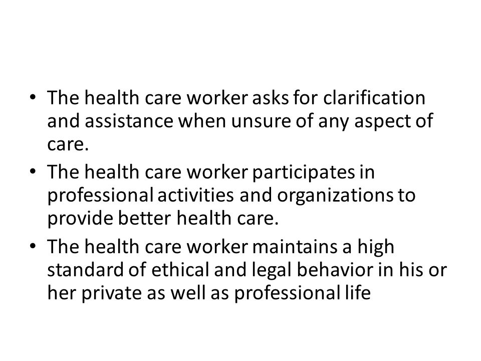 The health care worker asks for clarification and assistance when unsure of any aspect of care.