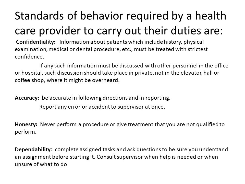 Standards of behavior required by a health care provider to carry out their duties are: