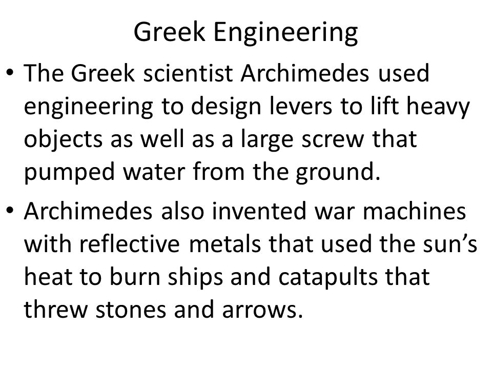 Greek Engineering