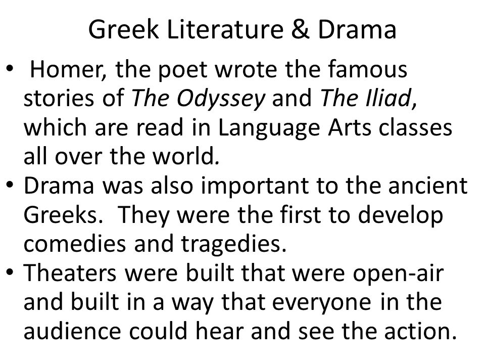 Greek Literature & Drama