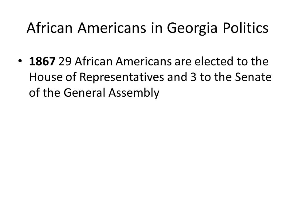 African Americans in Georgia Politics