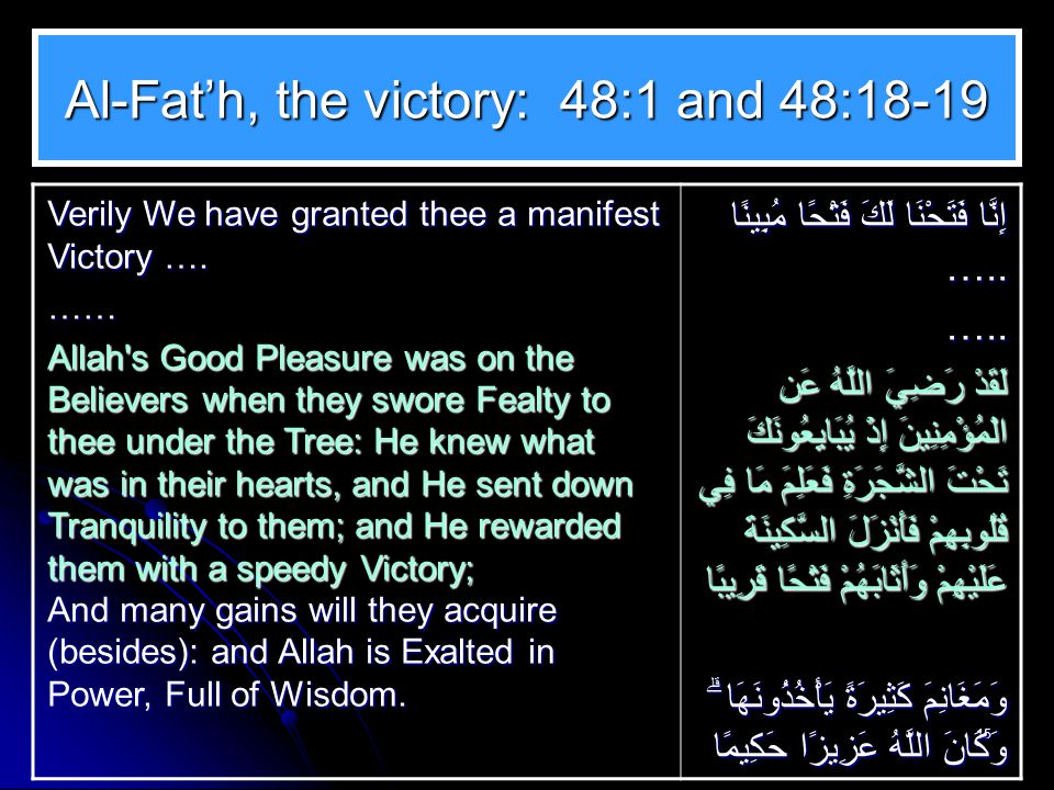 Al-Fat'h, the victory: 48:1 and 48:18-19
