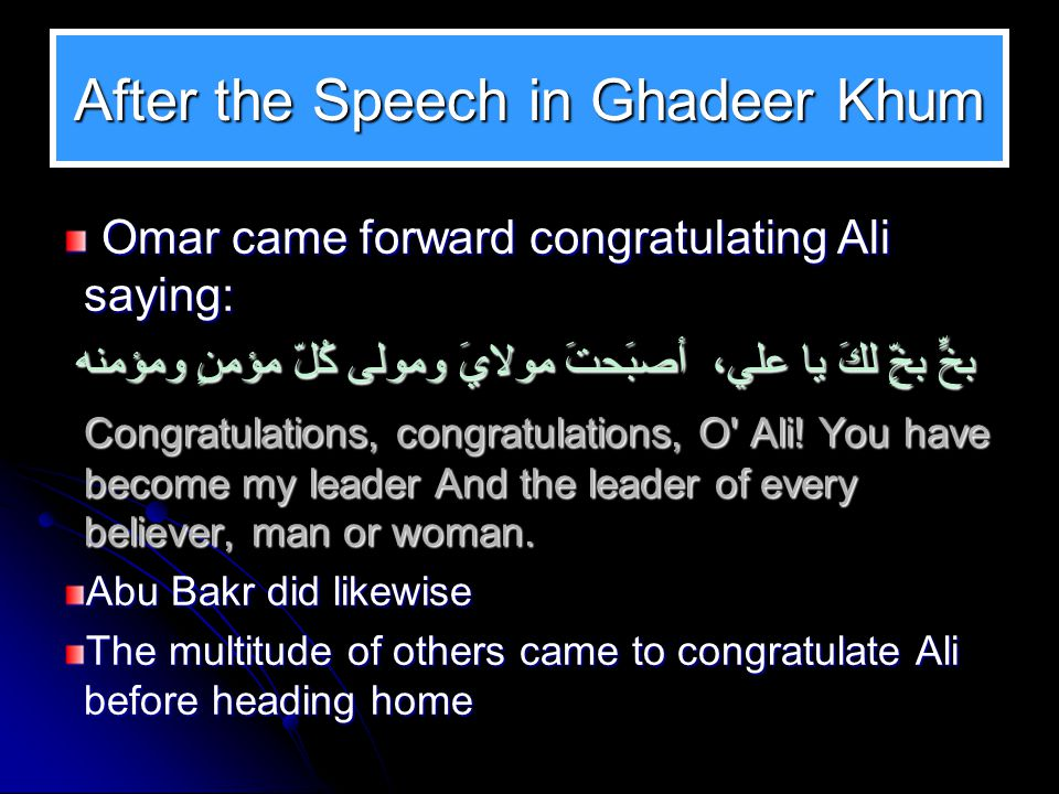 After the Speech in Ghadeer Khum