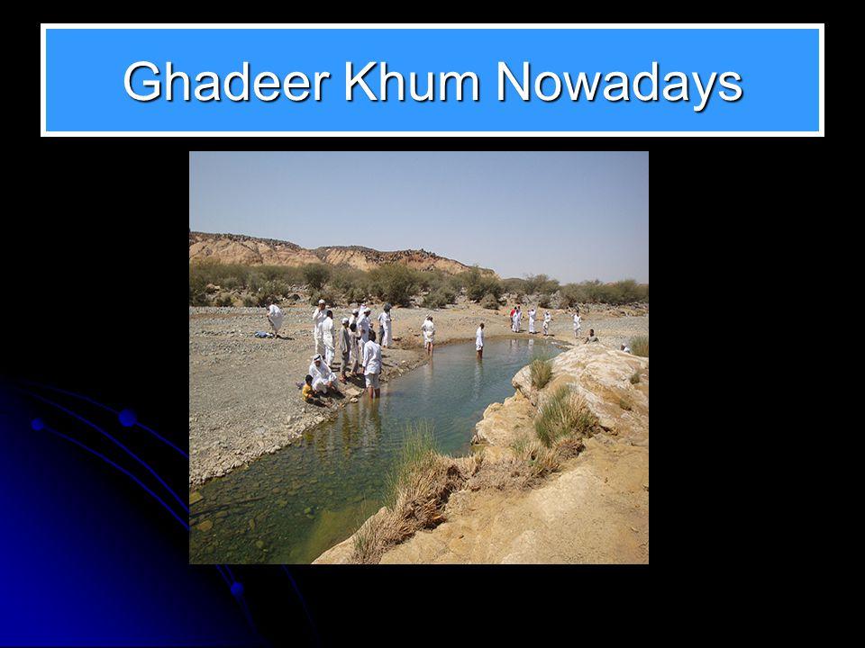 Ghadeer Khum Nowadays