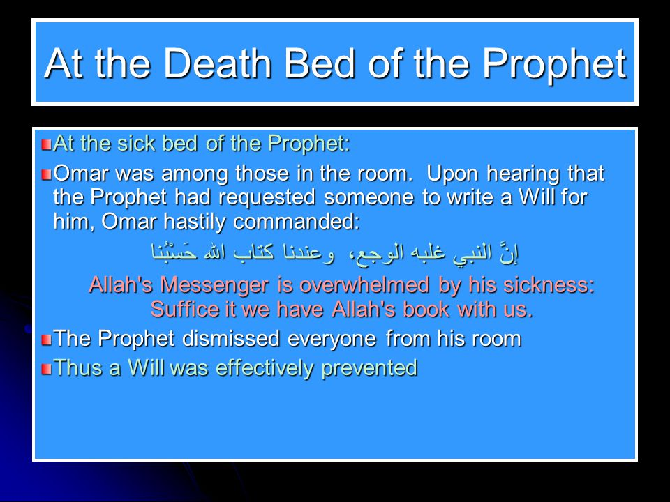 At the Death Bed of the Prophet