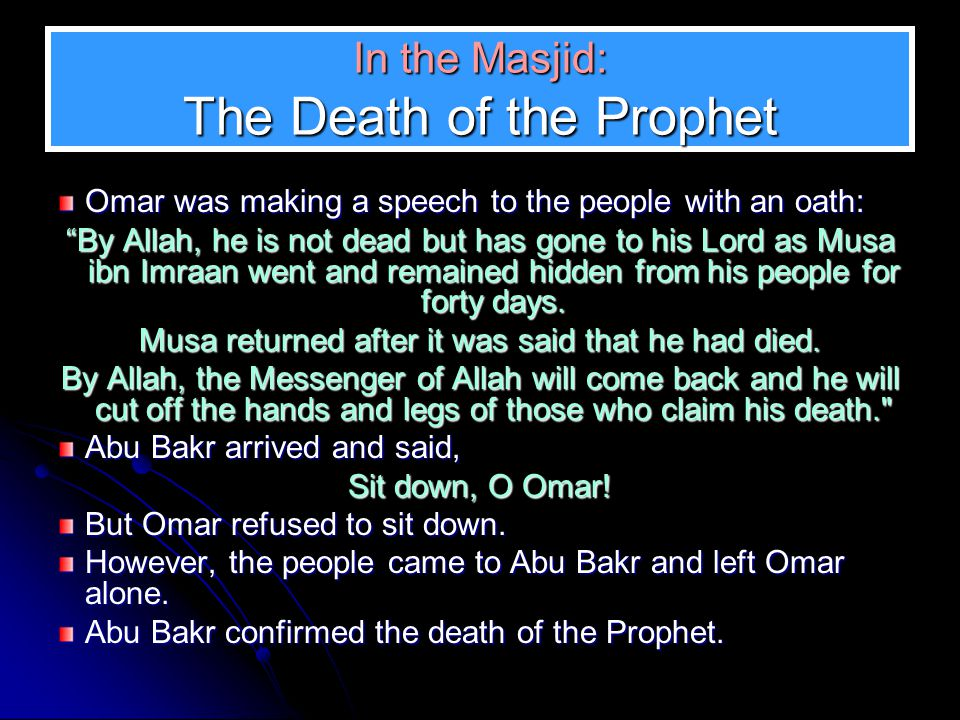 In the Masjid: The Death of the Prophet
