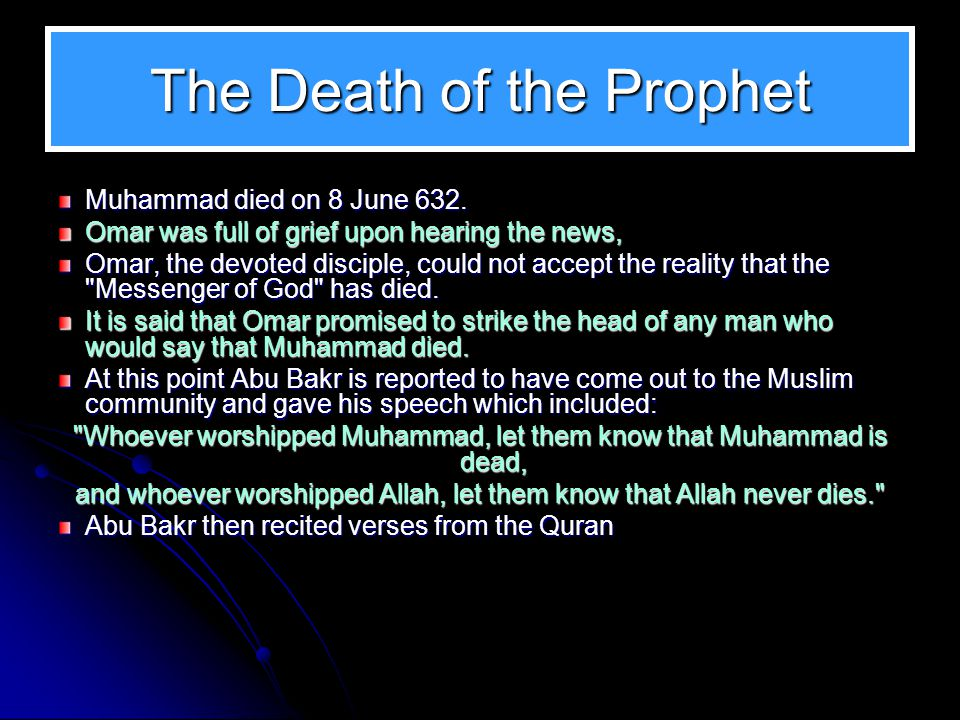 The Death of the Prophet