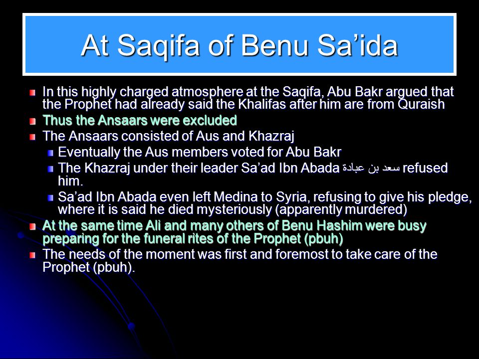 At Saqifa of Benu Sa'ida