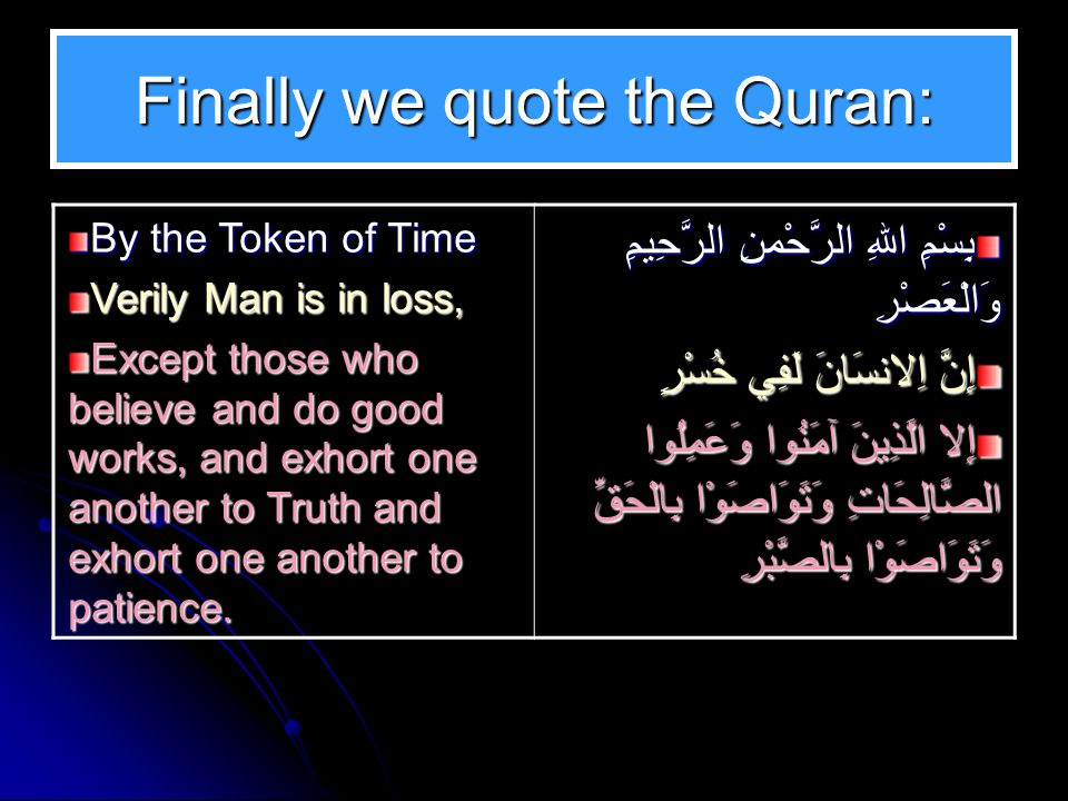 Finally we quote the Quran: