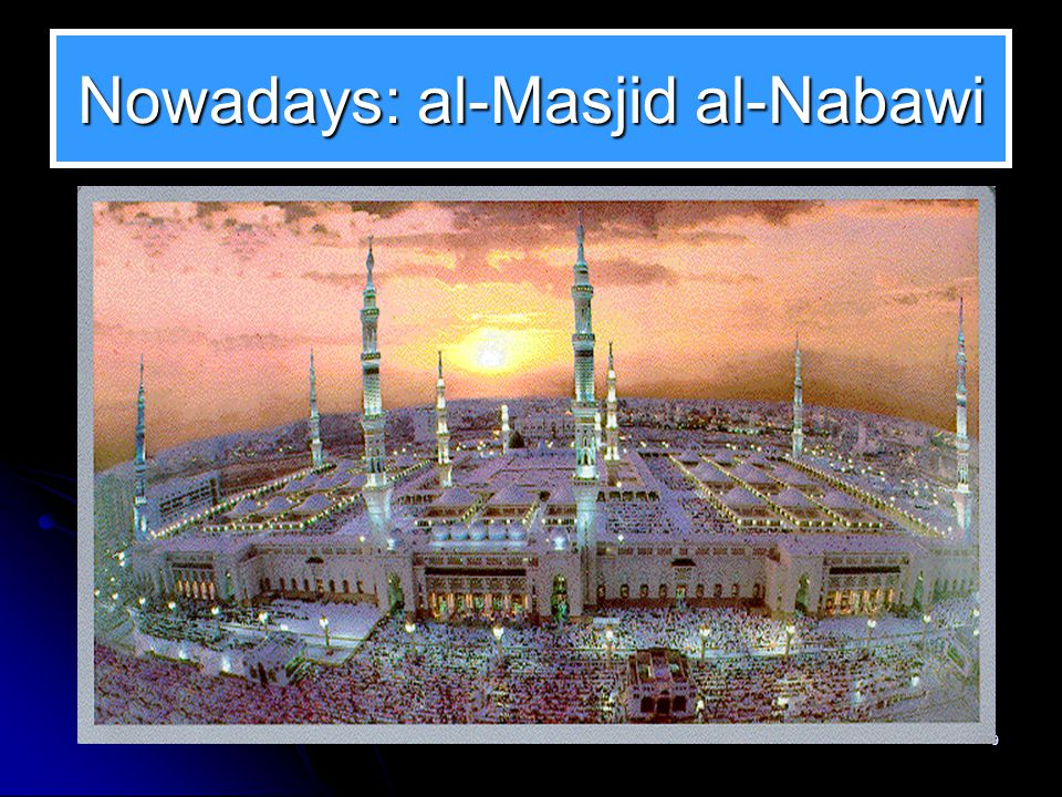 Nowadays: al-Masjid al-Nabawi