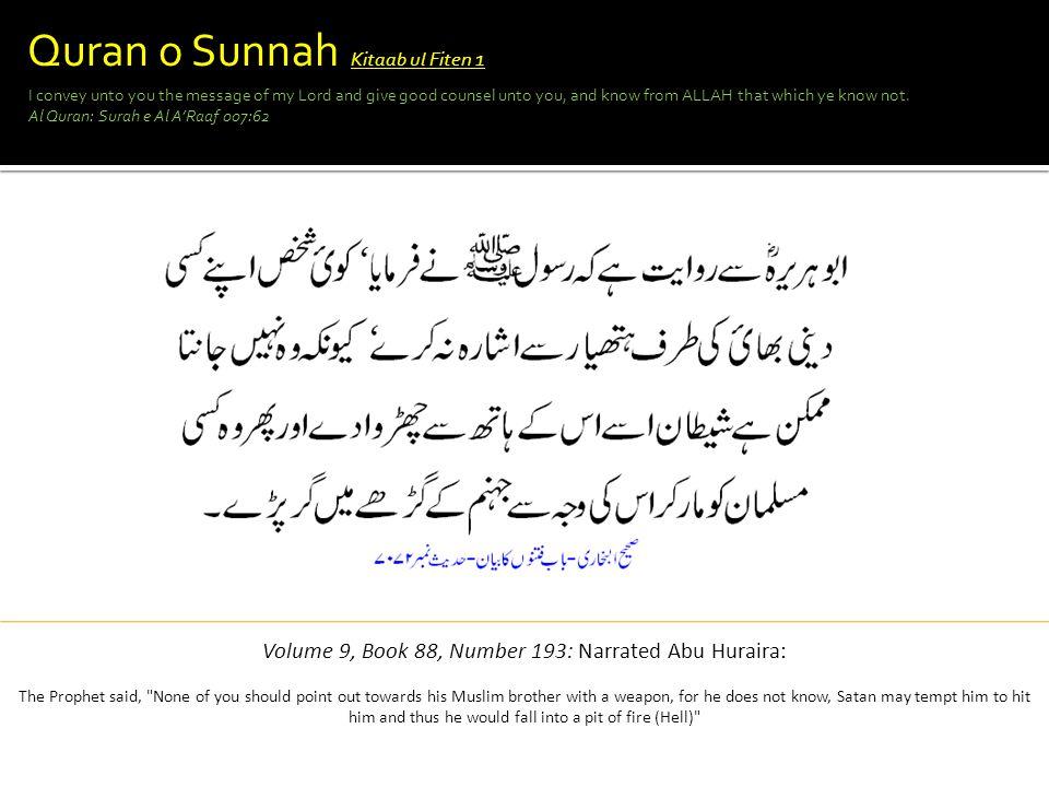 Volume 9, Book 88, Number 193: Narrated Abu Huraira: