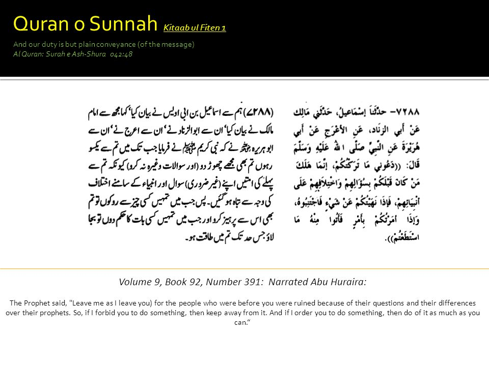 Volume 9, Book 92, Number 391: Narrated Abu Huraira: