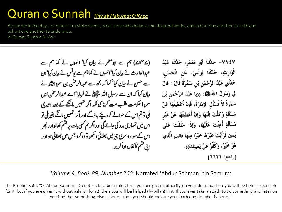 Volume 9, Book 89, Number 260: Narrated Abdur-Rahman bin Samura: