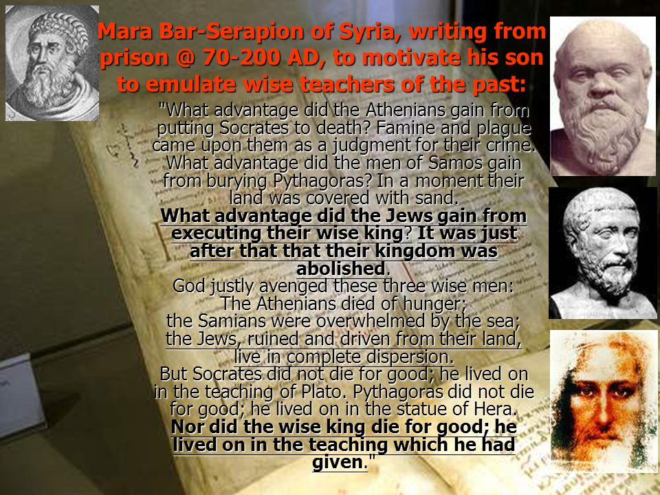 Mara Bar-Serapion of Syria, writing from prison @ 70-200 AD, to motivate his son to emulate wise teachers of the past: