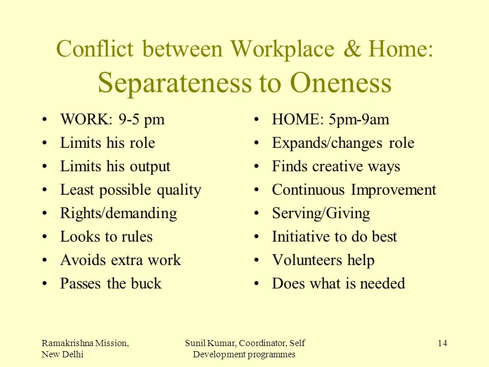 Conflict between Workplace & Home: Separateness to Oneness