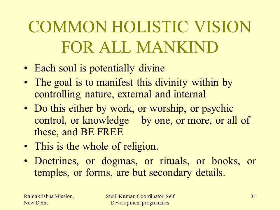 COMMON HOLISTIC VISION FOR ALL MANKIND