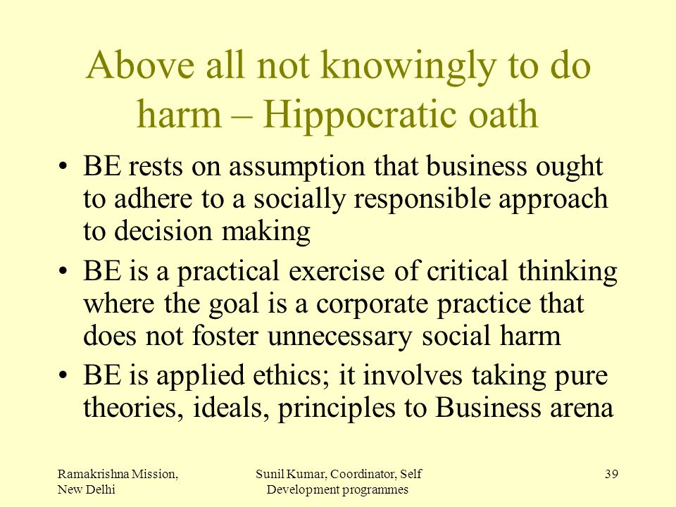 "the principles and values touched in the hippocratic oath A code of ethics is defined as ""a document that outlines the mission and values of the business or organization, how professionals are supposed to approach problems, the ethical principles based on the organization's core values and the standards to which the professional will be held,"" (investopedia."